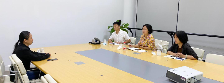 本馆员工调研艺术博物馆信息部