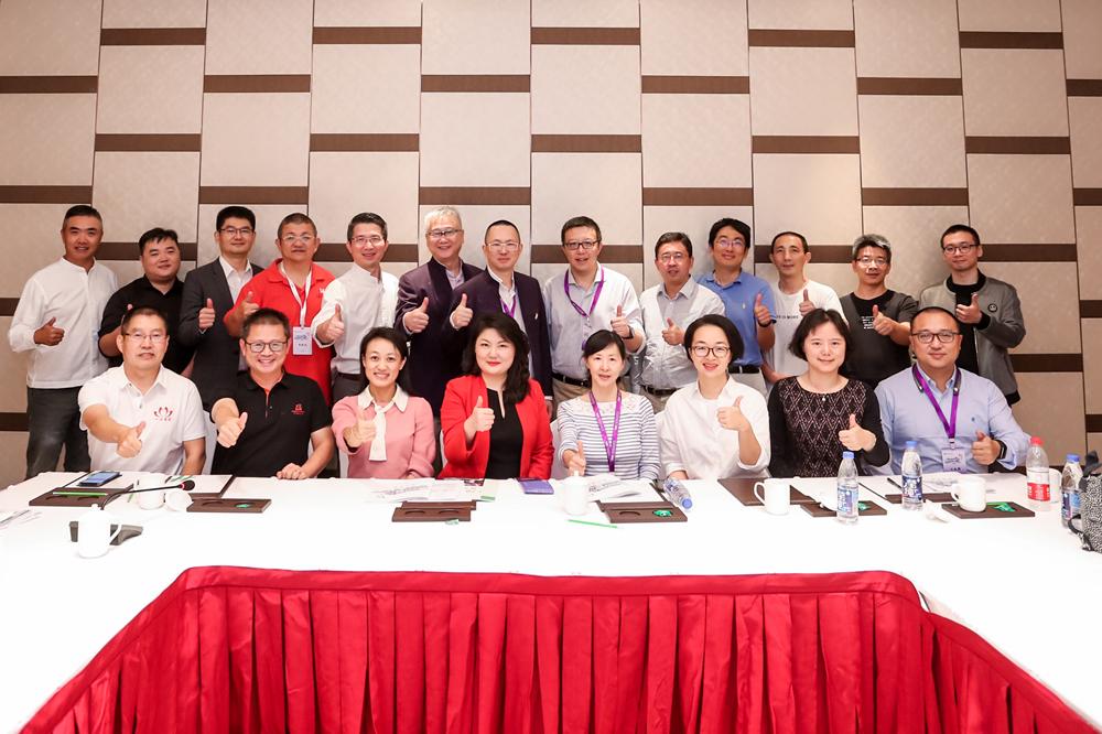 本馆馆员参加TEEC2020年会并赴上海交流调研