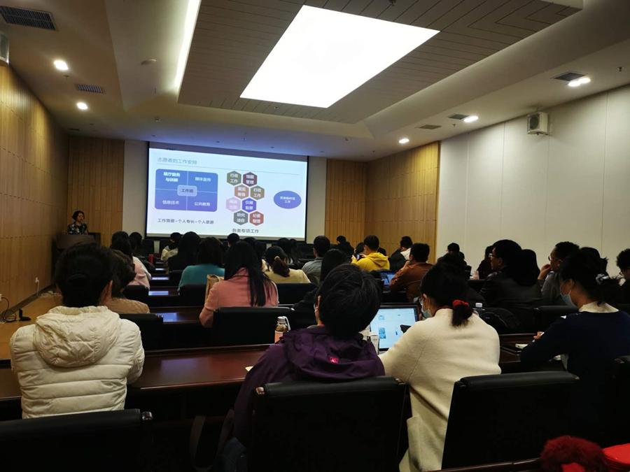 清华大学科学博物馆志愿者培训会圆满完成
