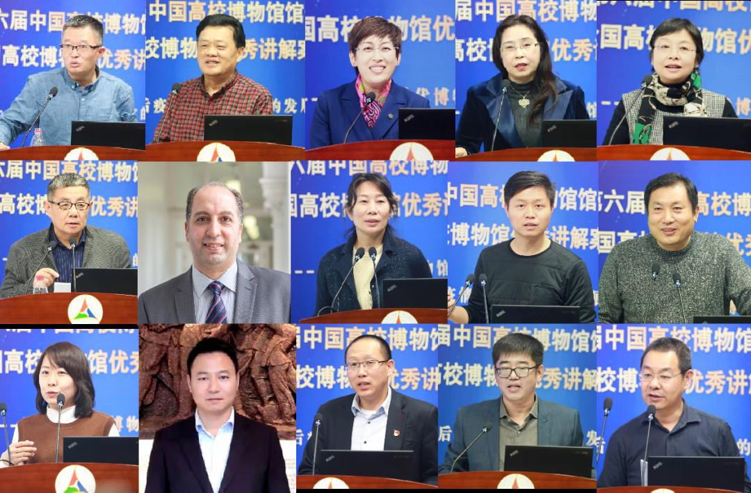 清华大学科学博物馆参加中国高校博物馆馆长论坛并做报告