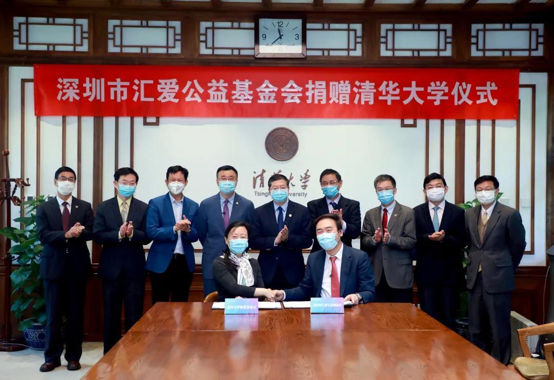深圳汇爱公益基金会捐赠清华大学,建设中国大学第一座综合类科学博物馆