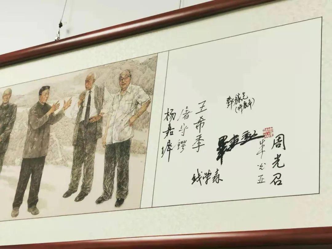 """清科博获赠《以身许国图》限量珍藏版,向世界弘扬""""清华精神"""""""