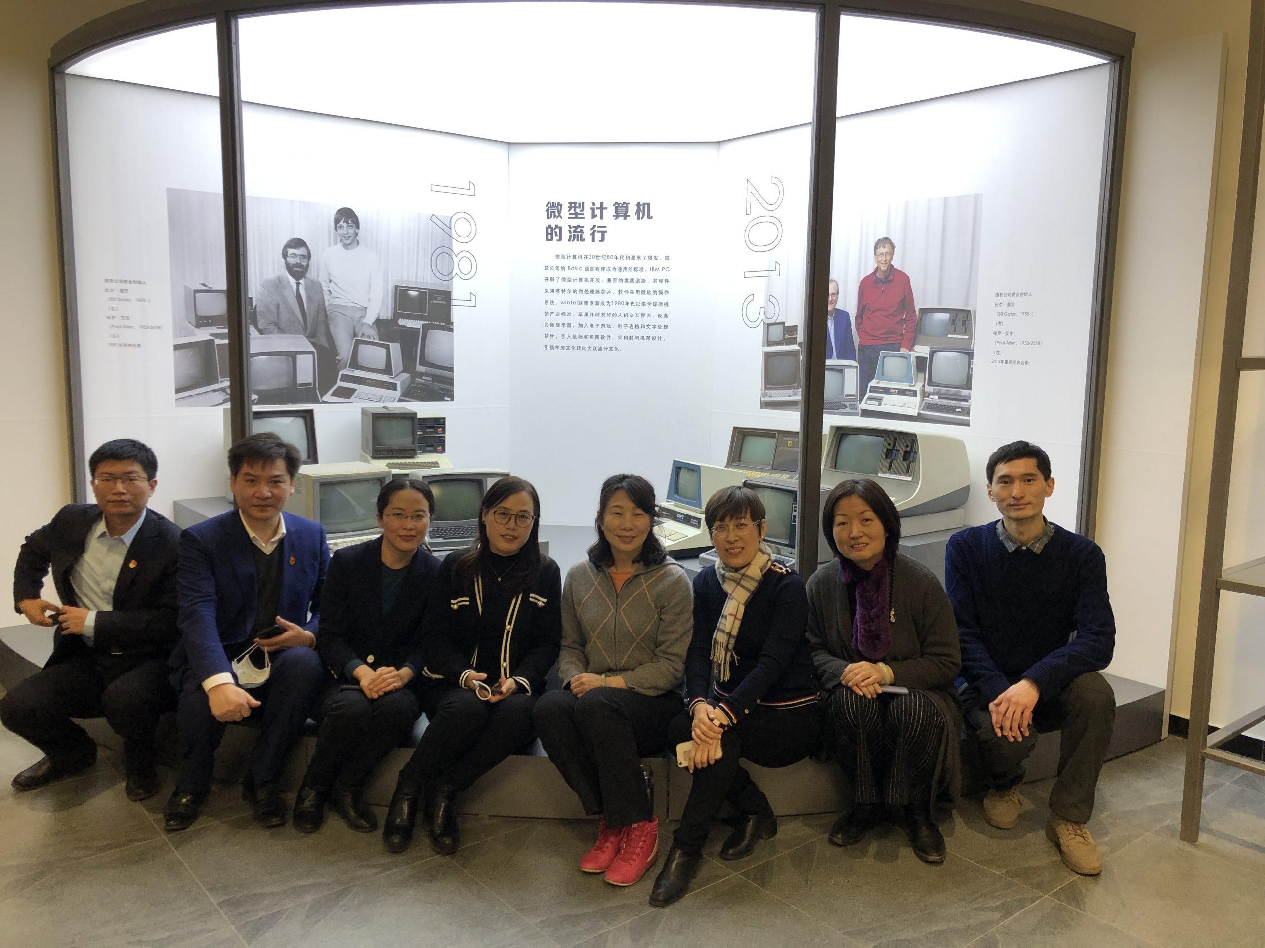 北京汽车博物馆领导一行人参观科学博物馆