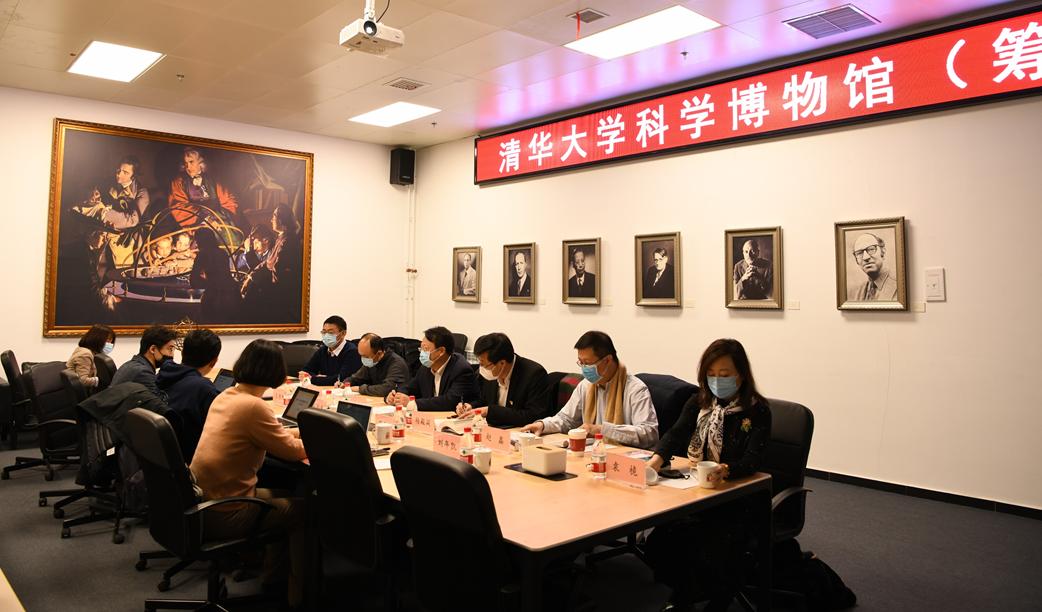 清华大学常务副校长王希勤一行调研清科博