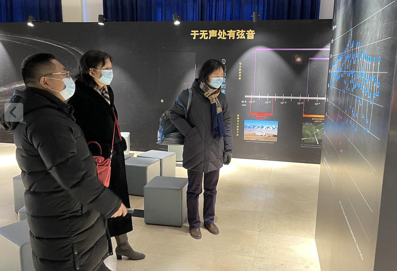 本馆员工参观调研北京天文馆