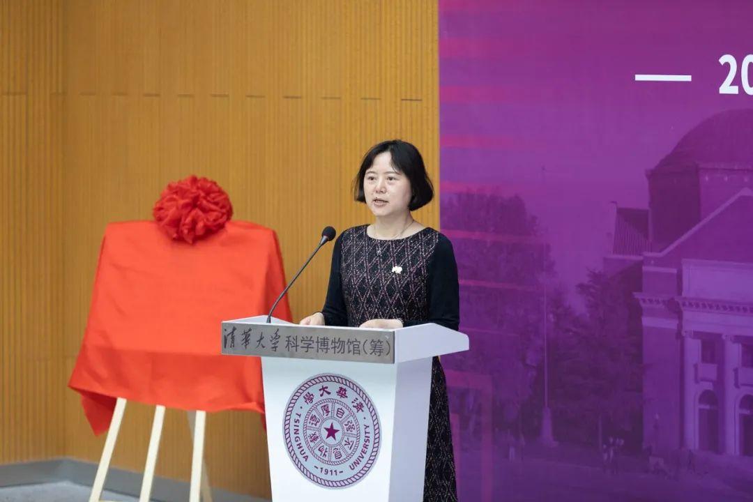 恰逢柒时|2007级本科校友集体捐赠清华大学科学博物馆,助力科博建设